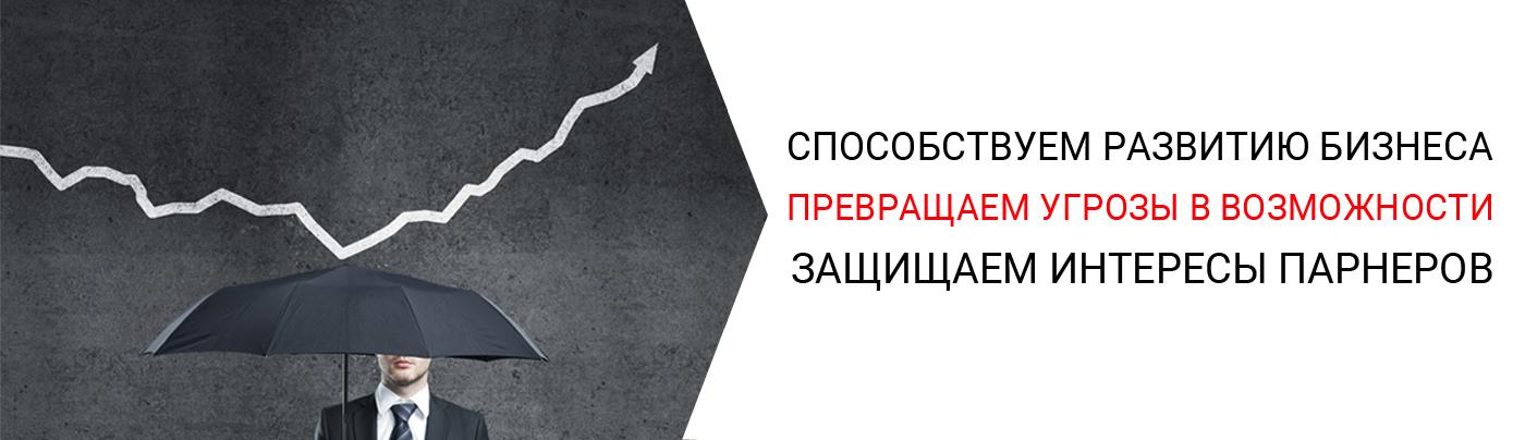 ООО АКЦЕНТ - официальный дистрибьютор Kyocera в России
